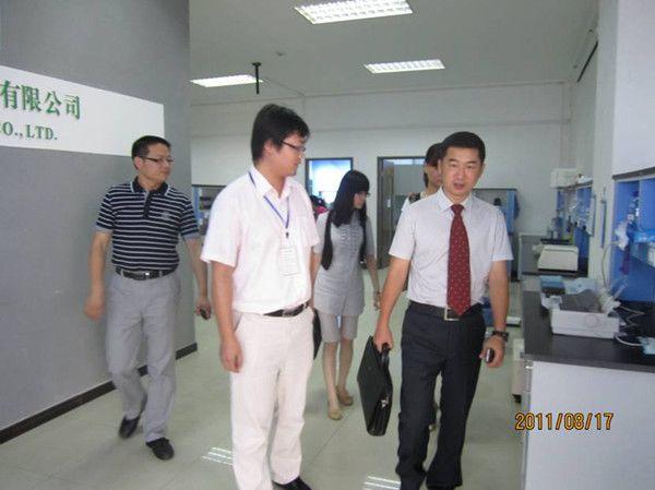 United Nations Industrial Development Organization visits Cusabio