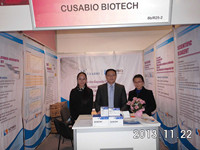 Cusabio attended MEDICA in Dusseldorf, Germany